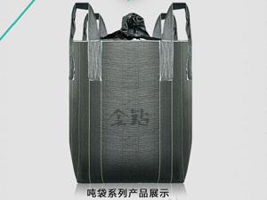 金钻3号黑色吨袋